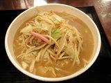 チャンポンみそ(白味噌) 680円