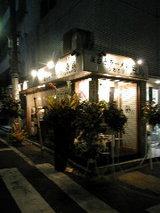 屋台系ラーメン 魚鳥 店舗
