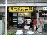 ラーメン二郎 横浜関内店 店舗