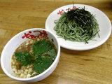 青海苔つけ麺 880円