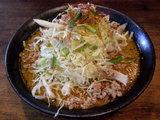 ガッツリ味噌カリィー 850円