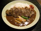 ステーキカレー 1000円