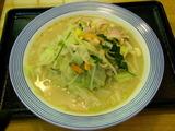 野菜たっぷりちゃんぽん 650円 → 550円