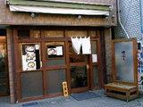 麺処 田ぶし 店舗
