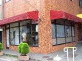 づゅる麺 AOYAMA 店舗