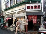博多屋台 紅龍食堂 店舗