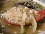 牡蠣の潮つけ麺 きのこ雑炊