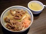 豚丼 580円