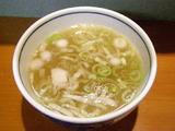 塩スープ 160円
