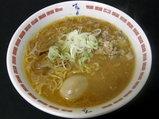 味噌ラーメン + 煮玉子 971円