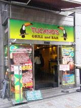 TUCANO'S GRILL and BAR 店舗