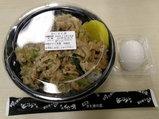 ミニすた丼 テイクアウト 500円