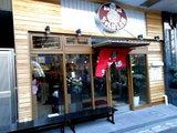 元祖焼麺 ちゃんぽん太郎 店舗
