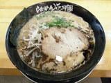 火の国ラーメン マ−くん 720円