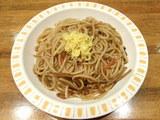 焼き穴子と根菜の山椒風味 560円