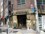 東京スープカレー&Bar One or Eight 店舗