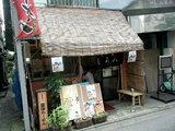 旬麺 しろ八 店舗