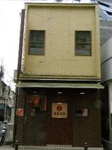 麺屋武蔵 二天 店舗