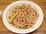 夏野菜のトマトソース 大盛 610円