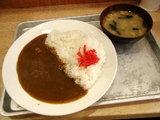 カレーライス中辛 750円→650円