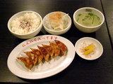 焼き餃子定食 700円