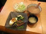 鰻佃煮冷製茶粥 1000円