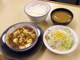 マーボ豆腐定食 580円