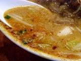 味噌牛すじ麺(辛さあり) スープのアップ
