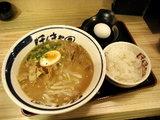 徳島ラーメン700円→200円