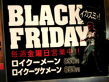 BLACK FRIDAY 告知