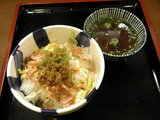 駿河丼(並) 580円