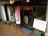 麺屋ごとう 店舗