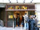 麺屋 武蔵 新宿店 店舗