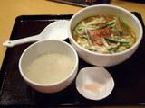 越後味噌激麺 950円