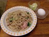 温玉カルボナーラ 大盛 610円