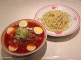 冷し味噌卵麺 850円