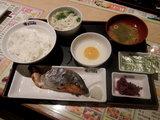 鮭西京漬焼 500円