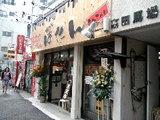博多長浜ラーメンぼたん 高田馬場店 店舗