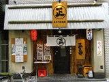 串かつ 正太郎 店舗
