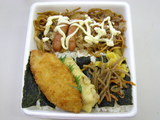 まんぷく のり弁当 470円