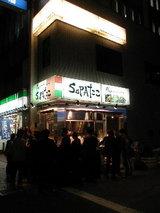 Oyster+たこ焼Bar SUPAたこ 店舗
