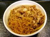 和風牛丼 350円 → 290円