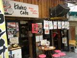 屋台 KENZO Cafe 店舗