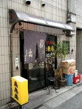 長崎ちゃんぽん・皿うどんの店 来来来 店舗
