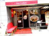 黄金の塩らぁ麺 ラーメン道 due Italian 市ヶ谷 店舗
