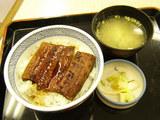 鰻定食 550円