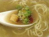 春野菜とアサリの潮らーめん 春野菜のテリーヌ投入