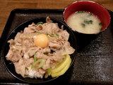 ミニすた丼 550円