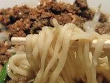味噌ら〜麺 麺のアップ