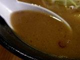 にぼにぼ中華 スープのアップ